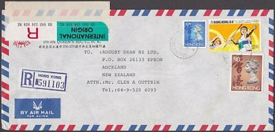 HONG KONG 1992 Registered airmail cover to New Zealand - Queen's Rd cds......457