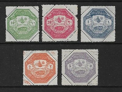 1898 Stamps of Turkey Military Post thessaly mint hinged.