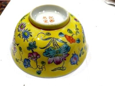 Beautiful Antique Chinese Yellow Ground Porcelain  Bowl Very Rare