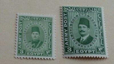 Egyptian Kingdom 1936 Lot Of 2 Unused Stamps Army Post SC#M12, M14 MLH Wmk RARE