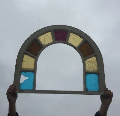 Antique Arched Dome Top Stained Glass Window Sash Shabby Vtg Chic 25X31 503-18C