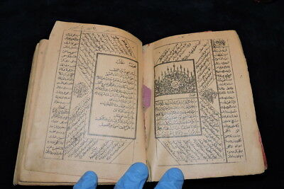 Old Ottoman Printing Arabic Antique Islamic Prayer Book Dalail Al Khayrat 1887