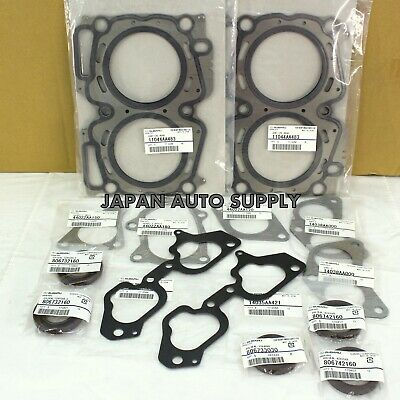 GENUINE OEM SUBARU MLS Head Gasket Set Impreza STI EJ207 2 0