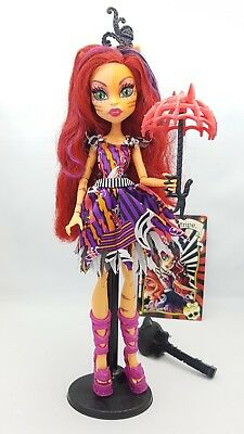 Toralei Stripe Freak Du Chic Monster High Doll