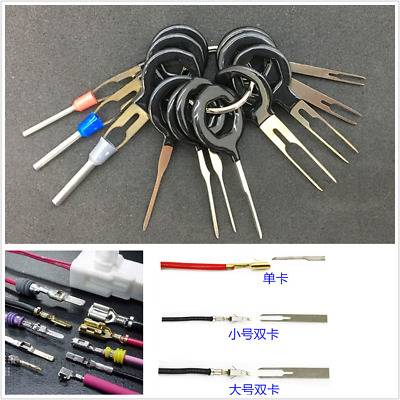 11pcs Car Terminal Removal Tool Kit Wiring Connector Pin Release ExtractorT&