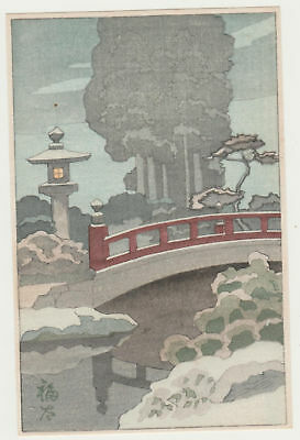 Superbe estampe japonaise miniature. Shin Hanga. Japanese woodblock