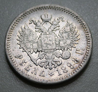 RUSSIA RUSSLAND RUSSIE, silver 1 rouble rubel, 1898
