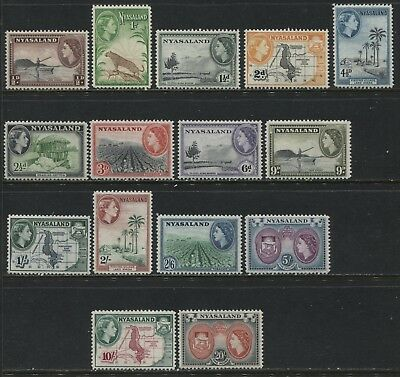 Nyasaland QEII 1953 complete set to 20/ mint o.g.