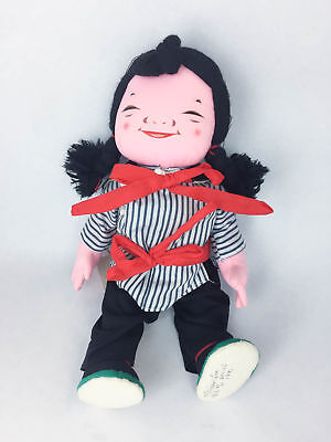 Michael Lee Chinese Doll (Signed)