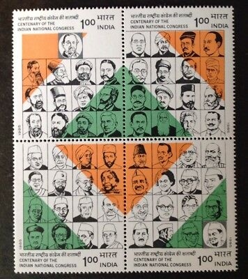 India 1985 Centenary Of Indian National Congress Block Of 4 Stamps Mint Mnh