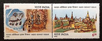 India 1990 Indian Soviet Children's Paintings Se-tennant Set Of 2 Stamp Mint Mnh