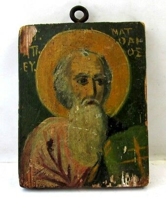 Antique Hand Painted  Small Russian Icon of holy apostle and evangelist Matthew