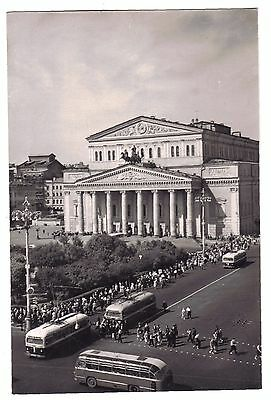 Russia postcard Moscow The State Academic Bolshoi Theatre of the USSR