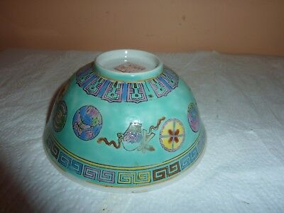 Vintage Chinese Porcelain 12Cm Diam Rice Bowl With Circular Pattern& Items Decor