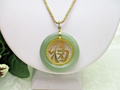 Vintage Chinese Green Jade Good Luck Pendant & Chain