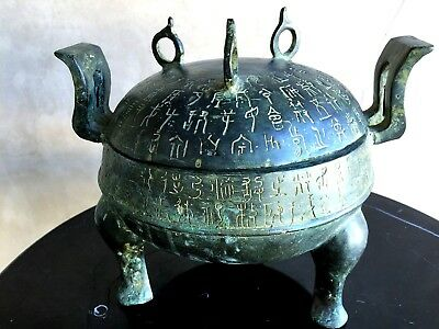 Antique Chinese Bronze 3 Legs Vine Vessel W/ Character Inscription Han Dynasty