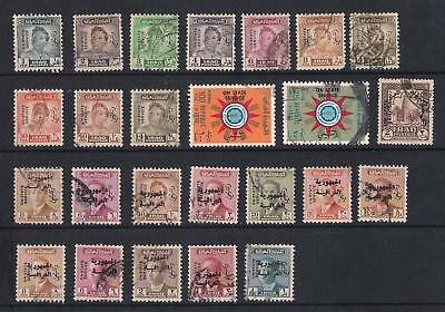 Iraq used stamps -  On State Service Overprints, spacefillers, used