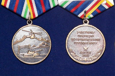 """Russian AWARD BADGE pin - """"For peace enforcement"""" Ministry of Defense of Russia"""