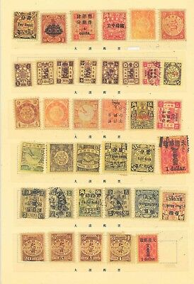 Old China Imperial Stamp Collection Mint and Used Various Overprints surcharges
