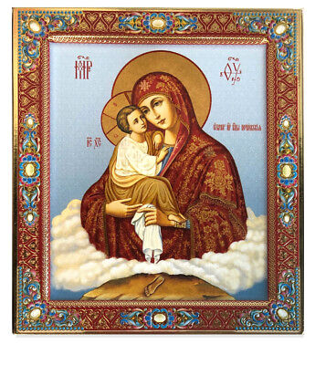 """Madonna and Child Virgin of Pochaev Russian Icon Embossed Printed Icon 6 1/4"""""""