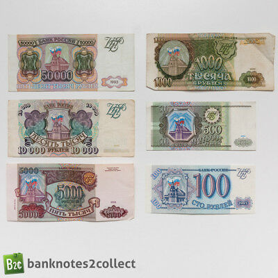 RUSSIA: Set of 6 Russian Ruble Banknotes. Dated 1993.