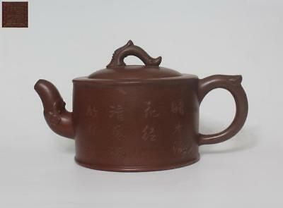 Fine Chinese Handmade Zisha Purple Sand Teapot Marked (053)