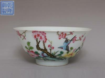 Very Fine Old Chinese Famille Rose Porcelain Flower Bowl Qianlong Marked (572)