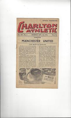 Charlton Athletic v Manchester United Football Programme 1946/47