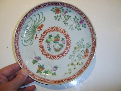 Antique Fine Quality Chinese Dish Bowl Mark To Base