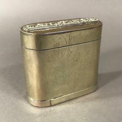 Antique Chinese Paktong Opium Box with Garden Scene and Lengthy Inscription