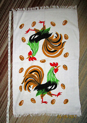 Vintage Rooster Print Towel, Unused! Clean & Bright! By Cannon, Fabulous!
