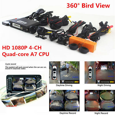 1080P HD 360° Bird View 4 Cameras 4CH Car DVR Recording Parking Panoramic System