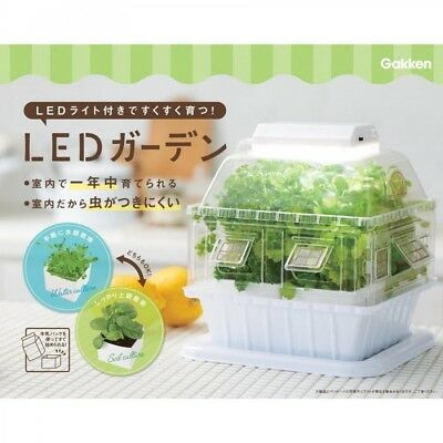 NEW Gakken LED Garden Hydroponic Grow Box Vegetable Cultivating F/S