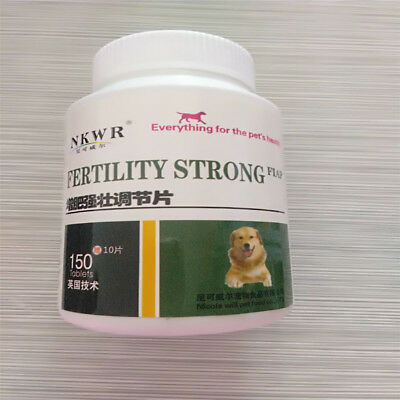 75-300Dog Muscle BUILDER for Bully Dog Supplement Vitamin Ultimate Canine