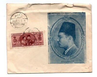 1938 Illustrated Egypt Royal Wedding FDC - issued 20 January 1938