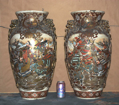 Pair of Antique Japanese Satsuma Vases 1800's Large 25 inches tall
