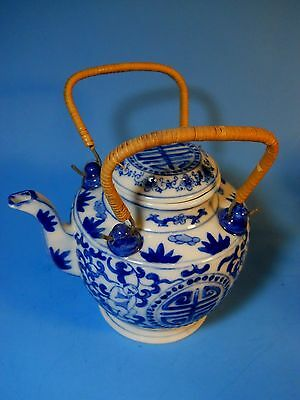 Signed Vintage Chinese Blue & White 2 Bamboo Handle Teapot Porcelain Asian
