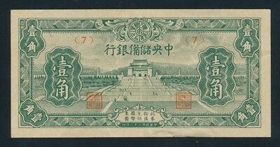 """China: CENTRAL RESERVE BANK 1943 WWII 10 Cents """"SYS MAUSOLEUM"""". Pick J16a EF"""