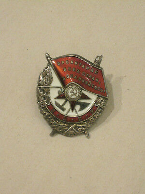 Soviet Russian USSR Order of the Red Banner № 238432 - Screwback