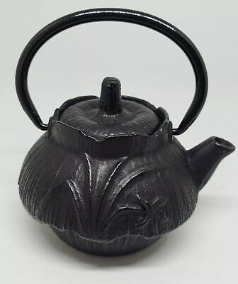 Suzuki Shuzendo Miniature Cast Iron Tea Kettle