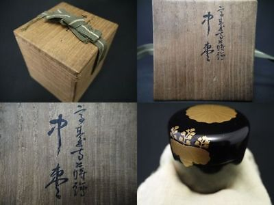 Japan Vintage Traditional Lacquer Wooden Tea caddy KOUDAI-JI makie Natsume 1105