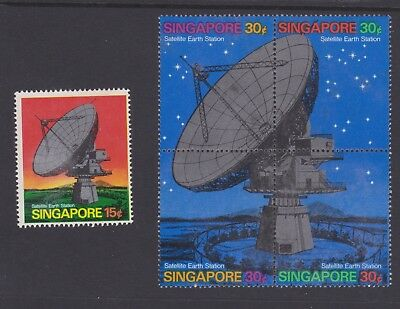 Singapore stamps 1971 MNH Satelite set