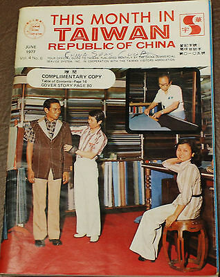 THIS MONTH IN TAIWAN ROC MAGAZINE June 1977 TRAVEL ENGLISH TOURIST w ADVERTISING
