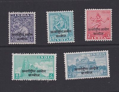 India stamps 1954 MH O/P International Commission Cambodia