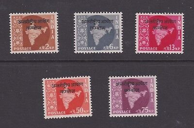 India stamps 1957 MH O/P International Commission Cambodia