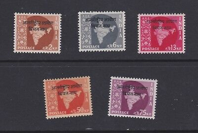 India stamps 1957 MH O/P International Commission Vietnam