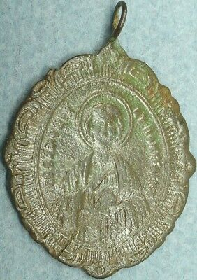 Ancient Bronze Religious Crucifix Pendant