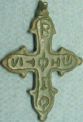 Medieval Bronze Cross Pendant, Text