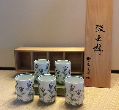 Japanese Tea Cups Set Of 5 In Wooden Box, NEW Condition Floral Porcelain
