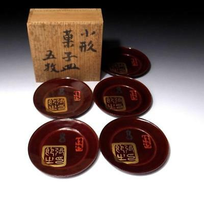 CD1: Vintage Japanese 5 Wooden Lacquered Tea Plates, Tea Ceremony